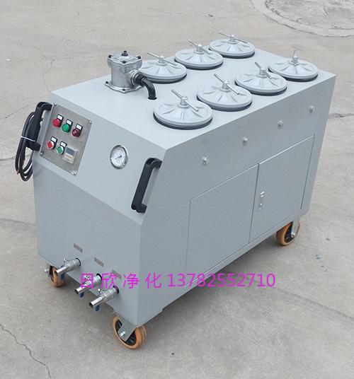 日欣净化CS-AL-1R防爆抗磨液压油超精密滤油车