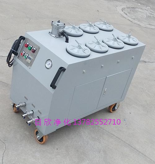 CS-AL-3R精密过滤机齿轮油净化设备实用