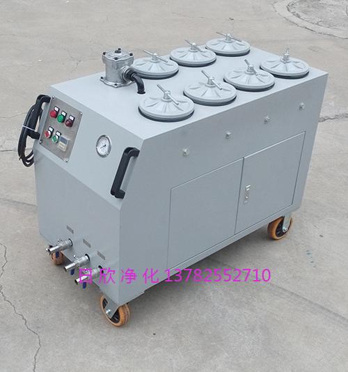 精密净油机不锈钢CS-AL-6R柴油日欣净化