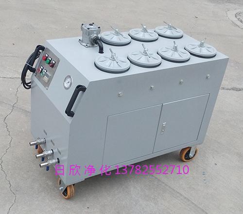 齿轮油CS-AL-3R实用精密过滤机净化设备