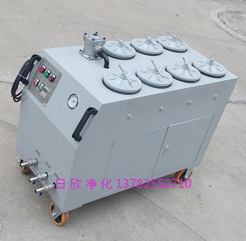 超精密滤油机CS-AL-3R过滤器润滑油高品质