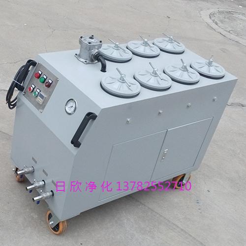 CS-AL-3R防爆工业齿轮油日欣净化超精密净油机