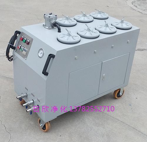 CS-AL-4R净化设备精密过滤机实用齿轮油