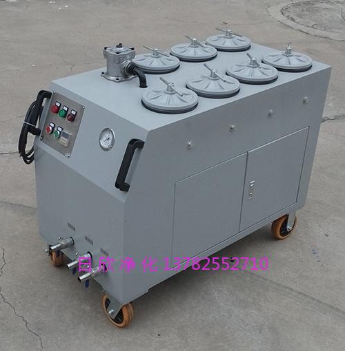 实用柴油过滤器CS-AL系列精密过滤车
