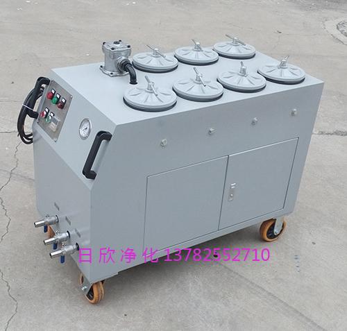 CS-AL煤油高精度滤油机滤芯净化