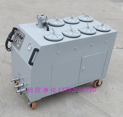 工业齿轮油CS-AL-5R超精密滤油机净化设备增强