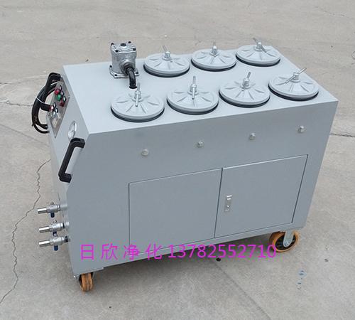 CS-AL-4R过滤器厂家工业齿轮油高配置精密过滤机