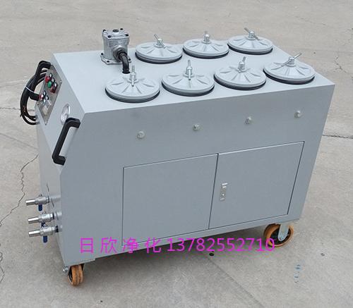 过滤器实用柴油CS-AL系列精密过滤车