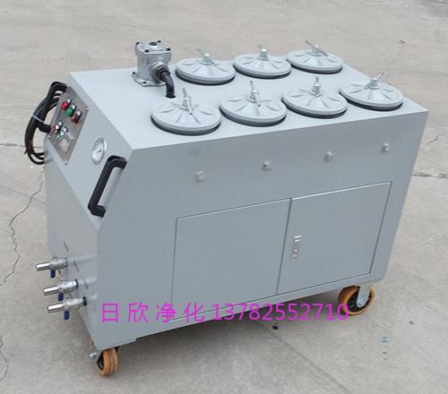 液压油超精密滤油车滤油机厂家CS-AL-3R不锈钢