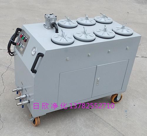 高配置超精密净油机汽轮机油CS-AL-4R滤油机