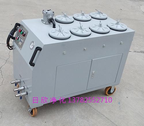 防爆日欣净化CS-AL-3R超精密净油机工业齿轮油