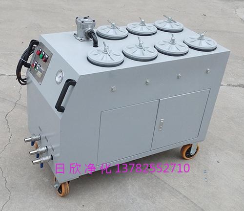 耐用CS-AL-3R精密过滤机过滤器厂家液压油