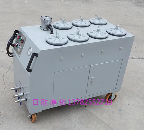 CS-AL-5R液压油滤油机超精密滤油车防爆