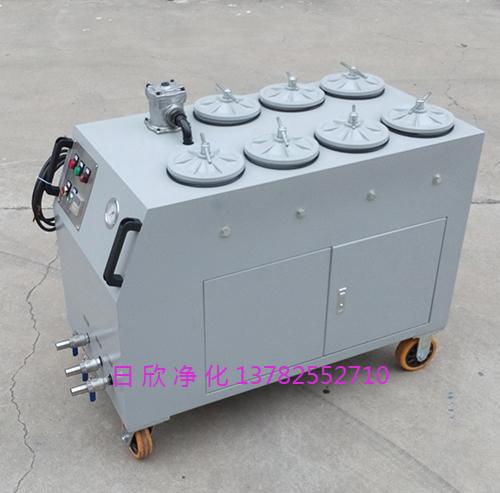 CS-AL-4R日欣净化精密滤油机高粘度油液压油