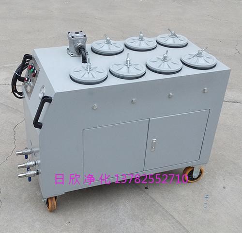 超精密滤油机除杂质低粘齿轮油净化CS-AL系列