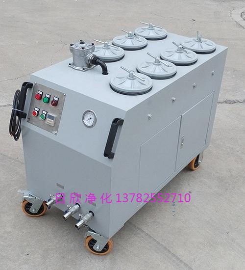 超精密滤油车汽轮机油高粘油CS-AL-7R净化设备