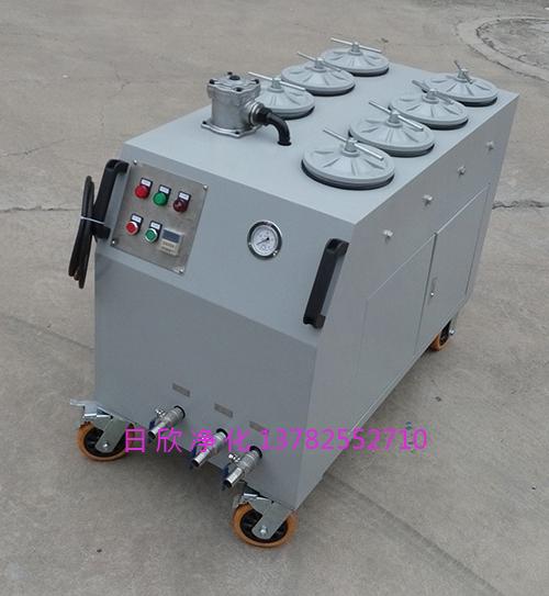 净化设备CS-AL除杂质高精度滤油机柴油