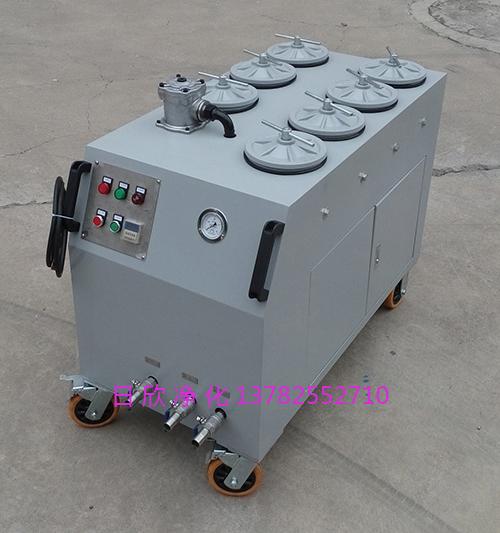 煤油CS-AL-4R高粘度油超精密净油机过滤器厂家