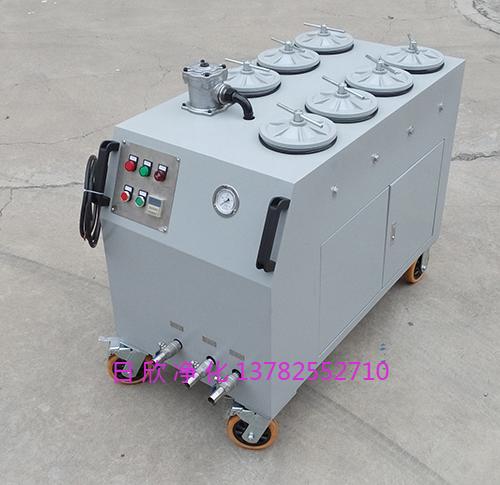 柴油过滤除杂质精密滤油车CS-AL