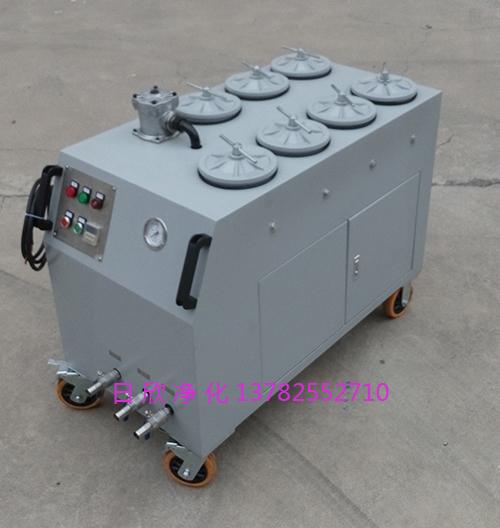 高粘度CS-AL-5R超精密滤油车抗磨液压油日欣净化