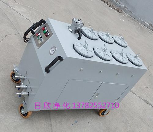净化CS-AL-1R优质精密滤油车抗磨液压油
