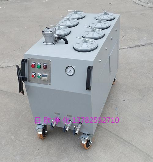 CS-AL-1R润滑油耐用超精密滤油车日欣净化