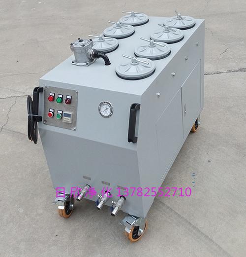 高档滤油机厂家CS-AL-3R润滑油超精密净油机
