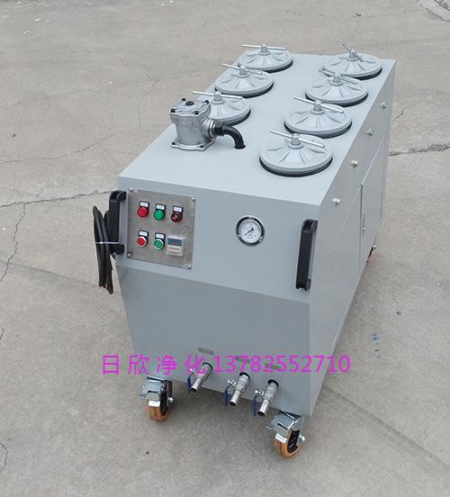 过滤器厂家CS-AL高精度滤油机燃油耐用