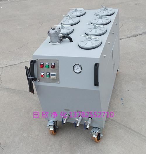 除杂质滤油机厂家机油超精密滤油机CS-AL-5R