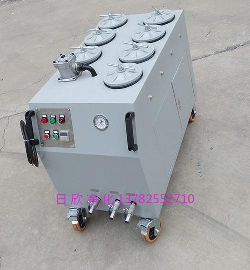 精密净油机不锈钢CS-AL-1R柴油净化