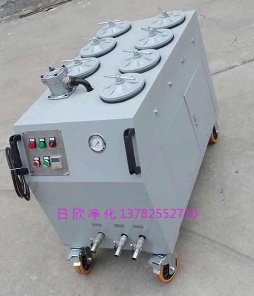防爆超精密滤油车滤油机CS-AL-5R液压油