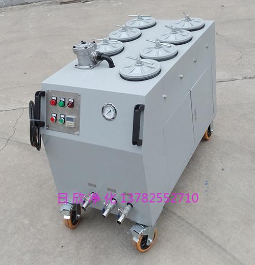 液压油高粘度油精密滤油机CS-AL-4R日欣净化