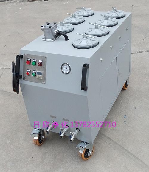 高精度滤油机柴油净化设备除杂质CS-AL