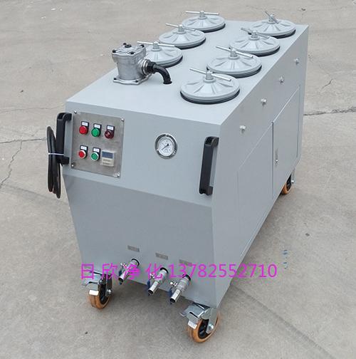 防爆液压油CS-AL-3R超精密滤油机净化设备