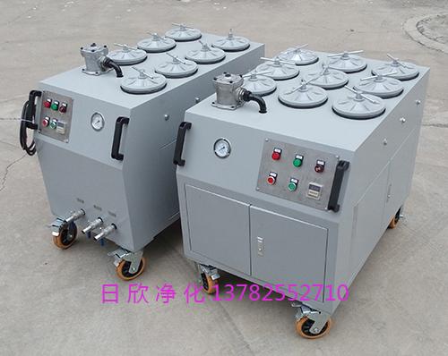 增强净化设备汽轮机油CS-AL系列超精密净油车