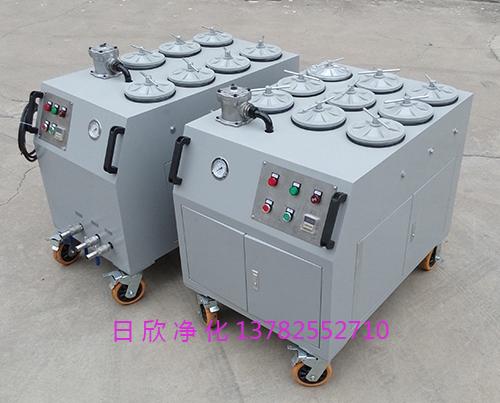 CS-AL实用燃油净化设备超精密过滤车
