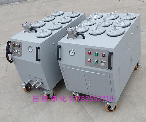 煤油耐用超精密滤油机CS-AL-1R日欣净化