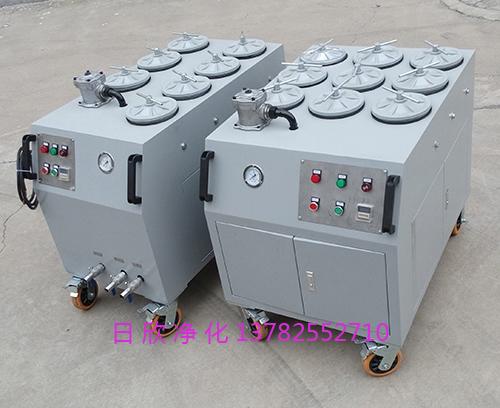 CS-AL系列防爆透平油高精度滤油车净化设备