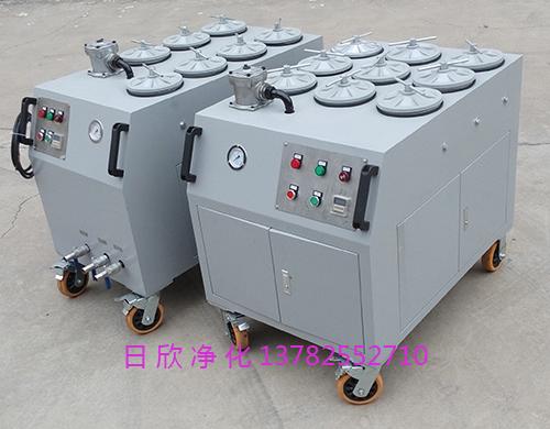 油过滤燃油CS-AL系列超精密滤油车实用