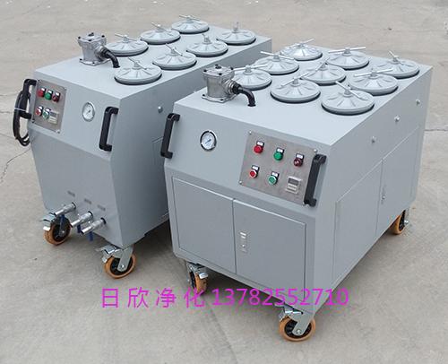 CS-AL超精密滤油车净化设备高品质润滑油