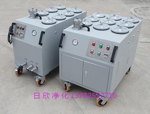 滤油机厂家汽轮机油CS-AL系列实用高精度净油机