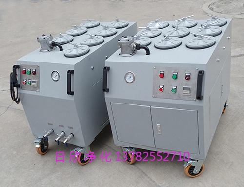 煤油超精密滤油机耐用日欣净化CS-AL-1R