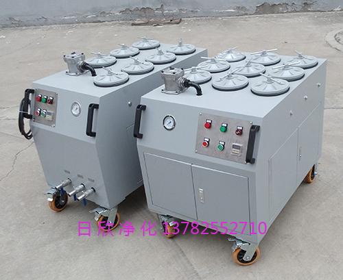 CS-AL-4R过滤器厂家超精密净油机煤油高粘度油
