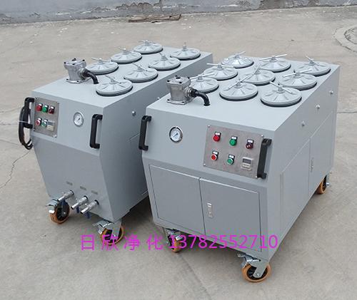 过滤器厂家耐用燃油CS-AL高精度滤油机