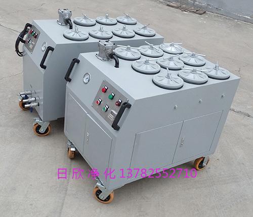 高粘度油精密过滤机工业齿轮油净化设备CS-AL-7R