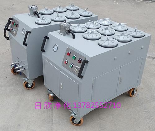 CS-AL精密净油机过滤器厂家柴油耐用