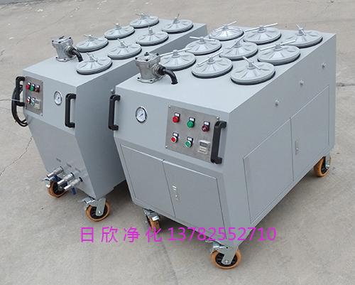 增强精密滤油机柴油滤油机厂家CS-AL-5R