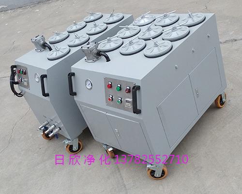 过滤器厂家液压油CS-AL-3R精密过滤机耐用