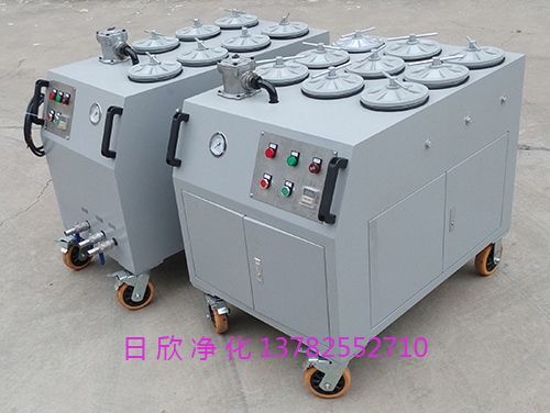 CS-AL-1R优质精密滤油车净化抗磨液压油