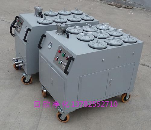 抗磨液压油CS-AL-5R净化净化精密净油机